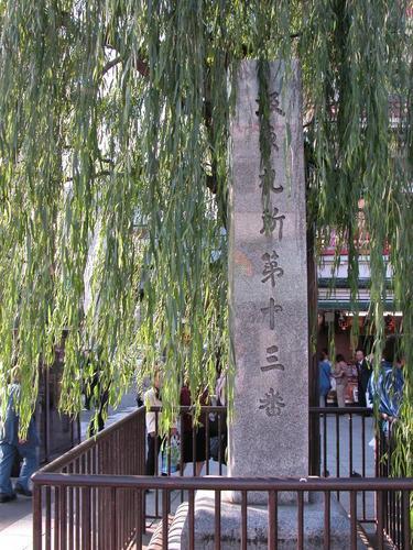 Temple Pillar