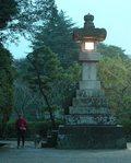 Lantern at Dusk