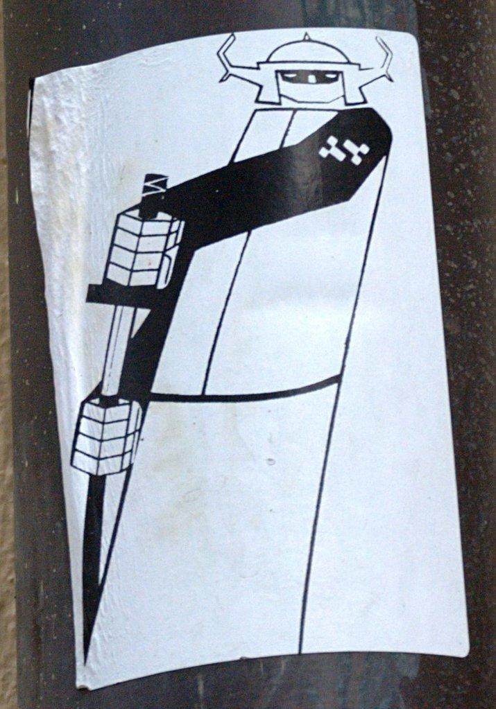 Samurai with rockets?