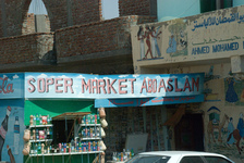 Soper Market