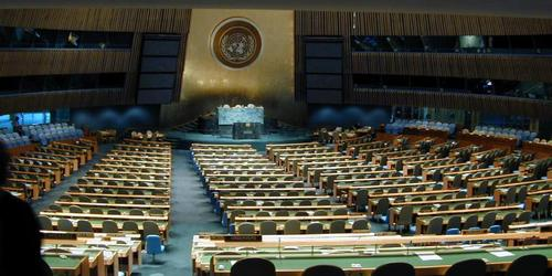 Inside the U.N.: The General Assembly