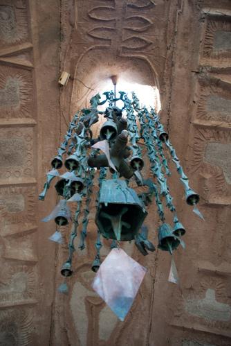 Cosanti Bells