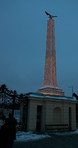 Schönbrunn Palace obelisk