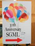 SGML 30th Anniversary